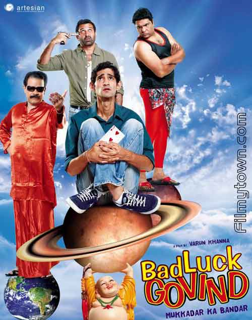 Bad luck Govind, movie review
