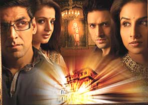 Bhool Bhulaiya movie review