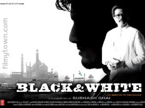 Black & White, movie review