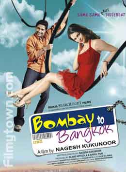 Bombay to Bangkok, movie review