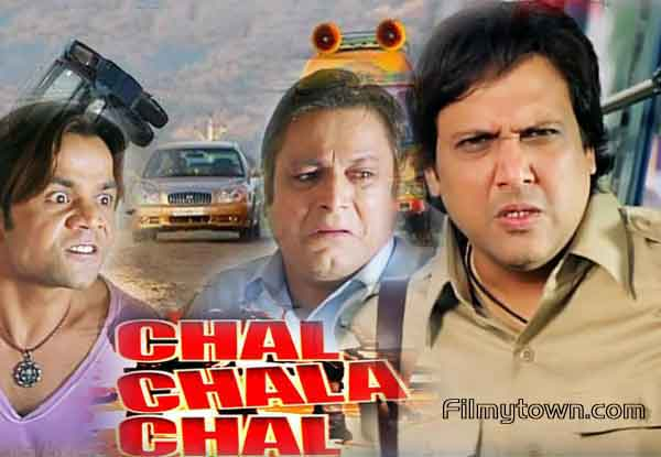 Chal Chala Chal, movie review