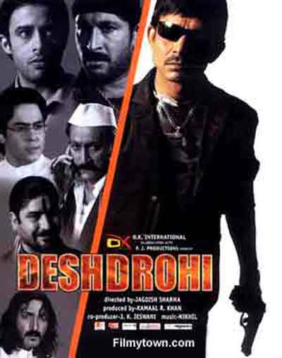 Deshdrohi, movie review