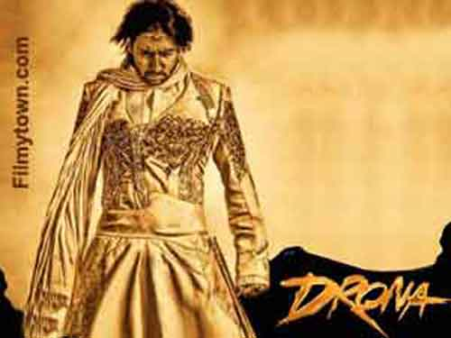 Drona, movie review
