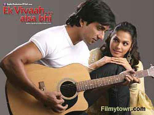 Ek Vivah aisa bhi, movie review