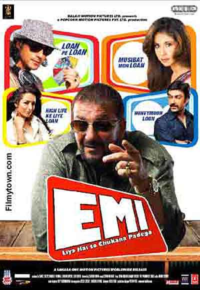 EMI, movie review