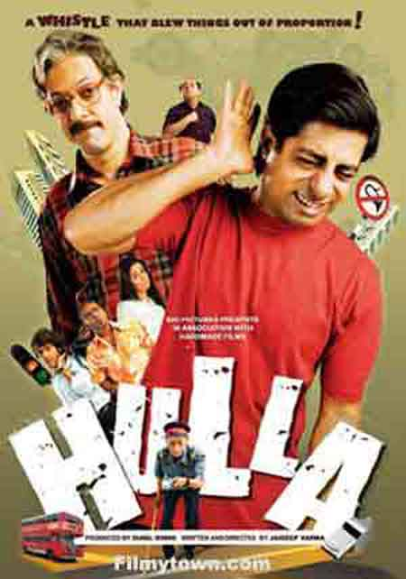 Hulla, movie review