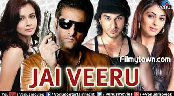 Jai Veeru, movie review