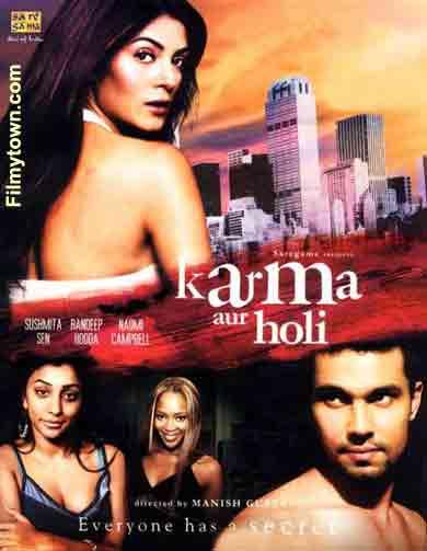 Karma aur Holi, movie review