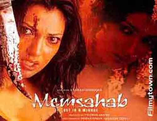 Memsahab, movie review