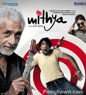 Mithya, movie review