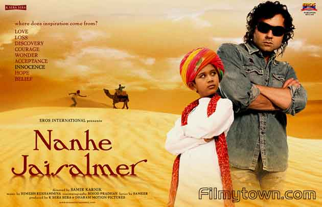 Nanhe Jaisalmer movie review