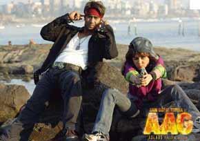 Ram Gopal Verma Ki Aag - movie review