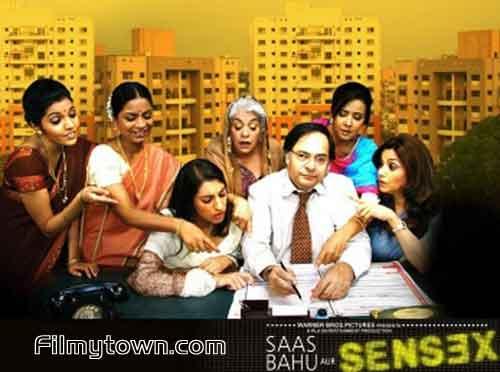 Saas Bahu aur Sensex, movie review