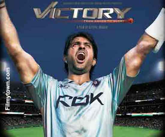 Victory, movie review