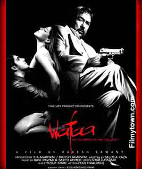 Wafaa, movie review