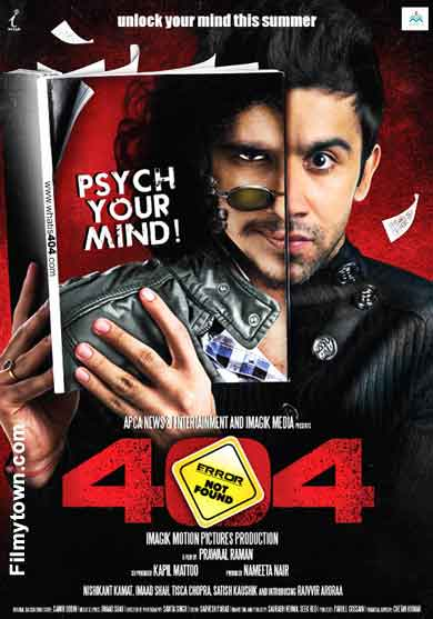 404 - movie review