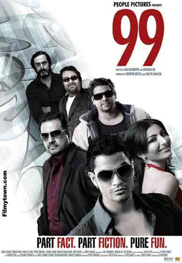 99, not out, movie review