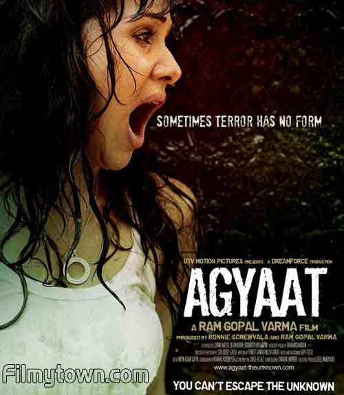 Agyaat, movie review