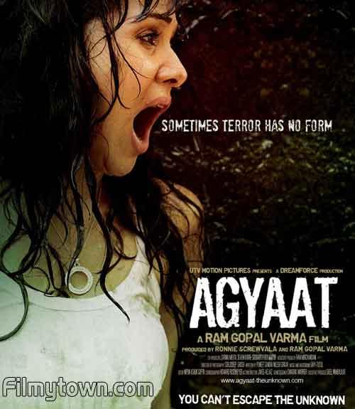 Agyaat, movie review