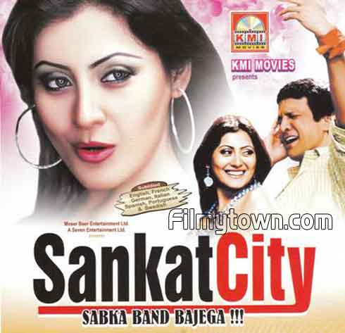 Sankat City, movie review