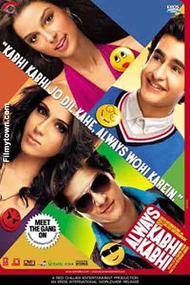 Always Kabhi Kabhi - movie review