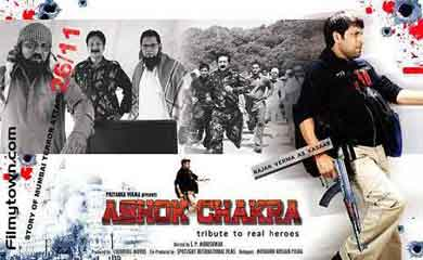 Ashok Chakra, movie review