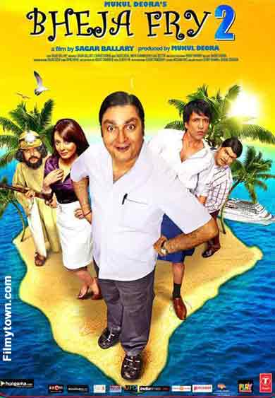 Bheja Fry 2 - movie review