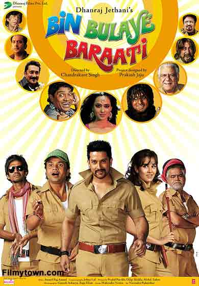 Bin Bulaye Baraati - movie review