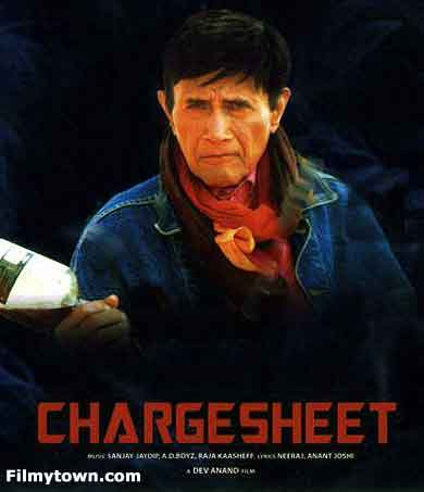 Chargesheet - movie review