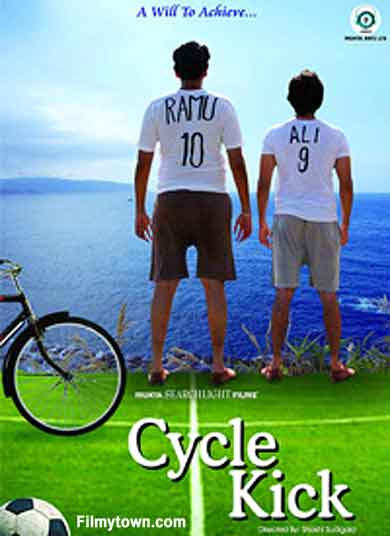 Cycle Kick - movie review