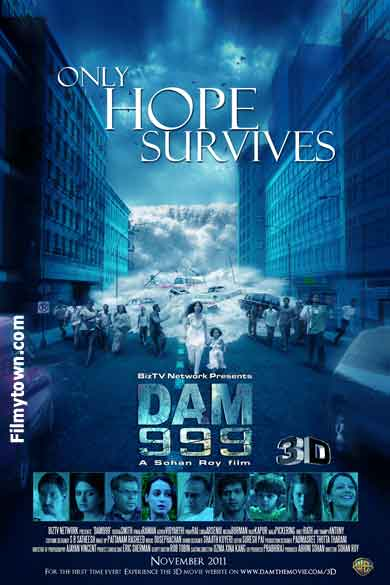 Dam 999 - movie review