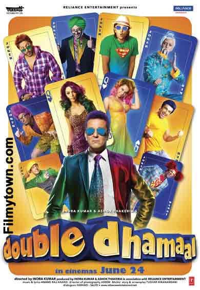 Double Dhamaal - movie review