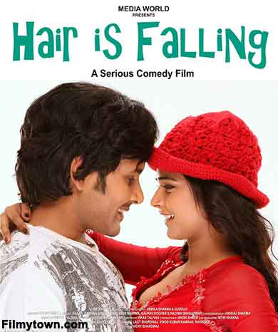 Hair is Falling - movie review