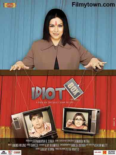 Idiot Box, movie review