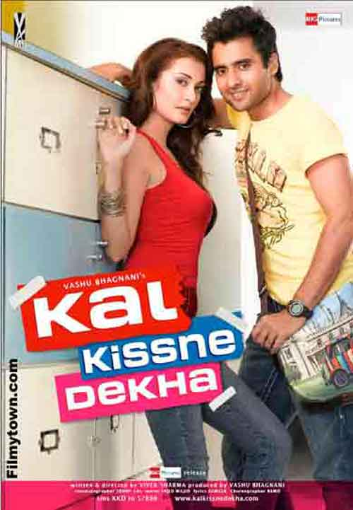 Kal Kissne Dekha, movie review