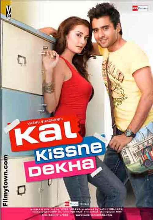 Kal Kissne Dekha, movie review
