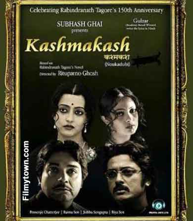 Kashmakash - movie review
