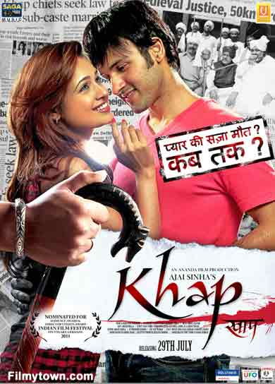 Khap - movie review