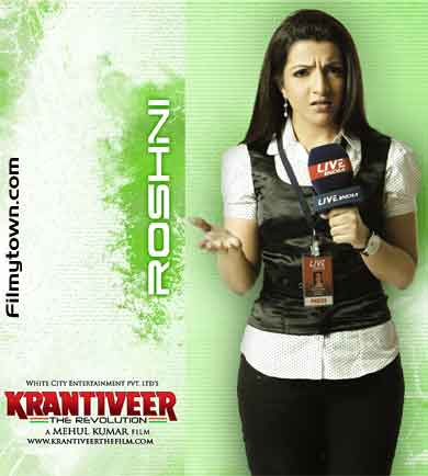 Krantiveer, movie review