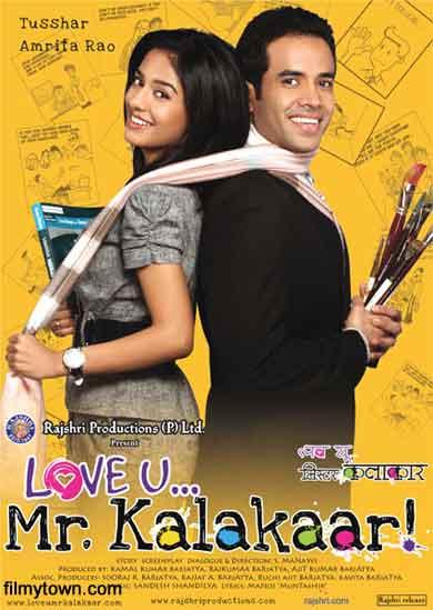 Love u Mr Kalakaar - movie review