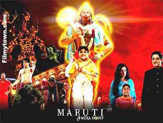 Maruti Mera Dosst, movie review