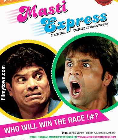 Masti Express, movie review