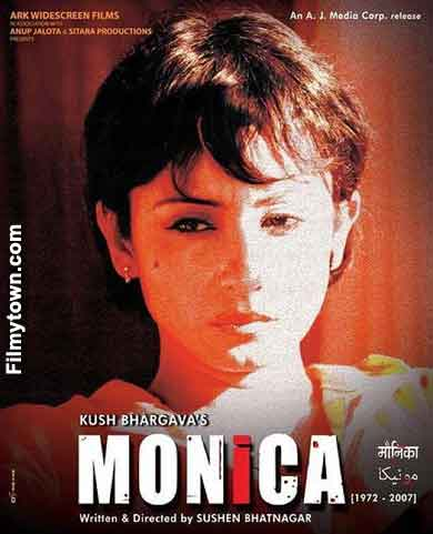 Monica - movie review