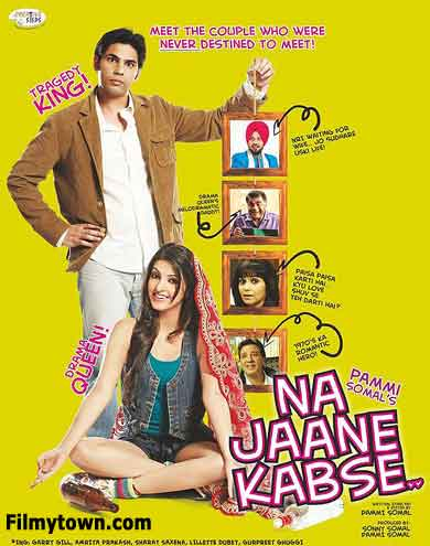 Na Jaane Kabse - movie review
