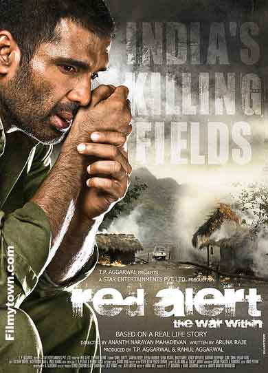 Red Alert, movie review