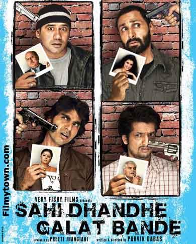 Sahi Dhandhe Galat Bande - movie review