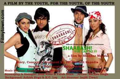 Shaabash, movie review