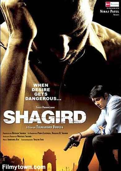 Shagird - movie review