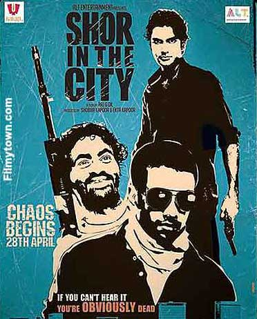 Shor in the City - movie review