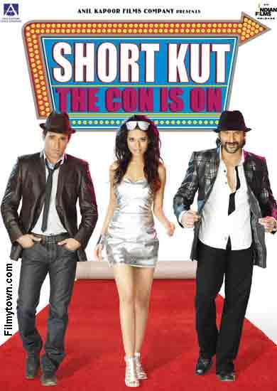 Short Kut, movie review